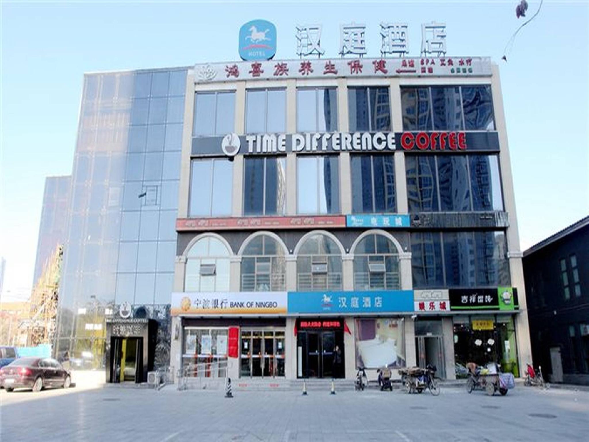 Hotel Di Beijing Beijing 41 Booking Promo Murah Di Tiket Com