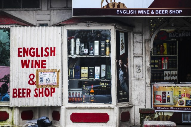 English Wine and Beer Shop