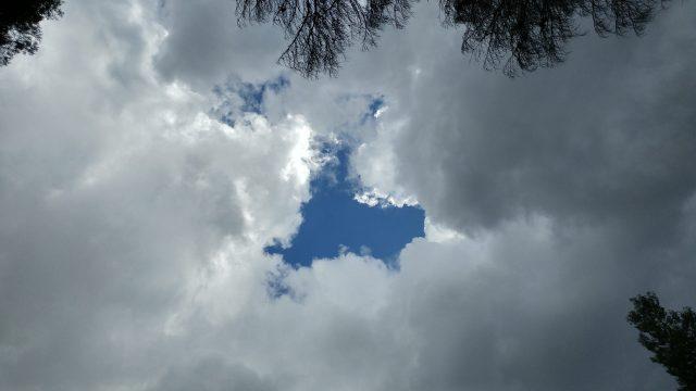 heart pattern in clouds