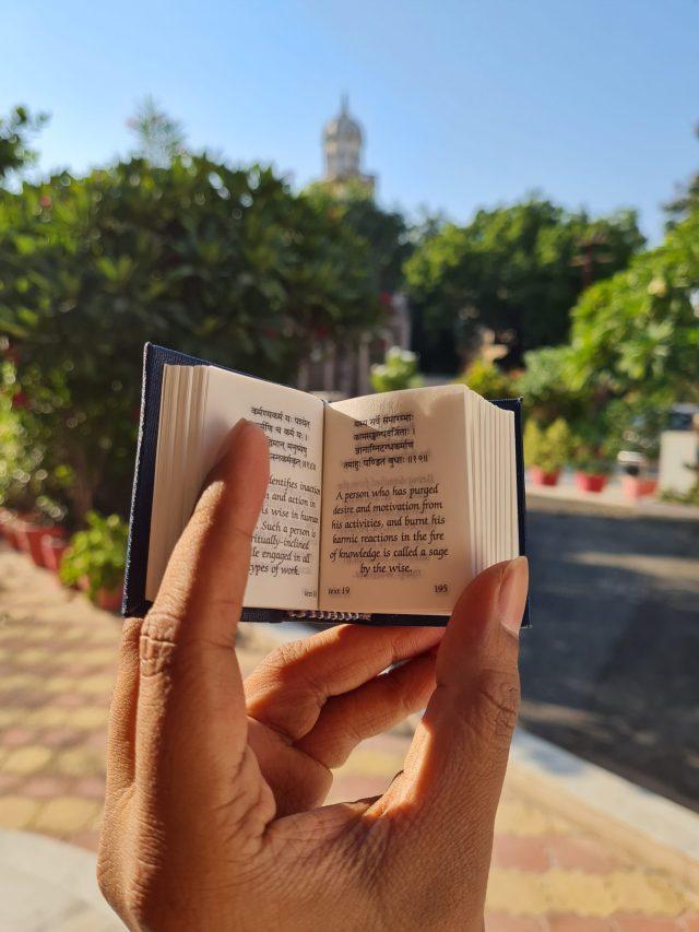 small gita book