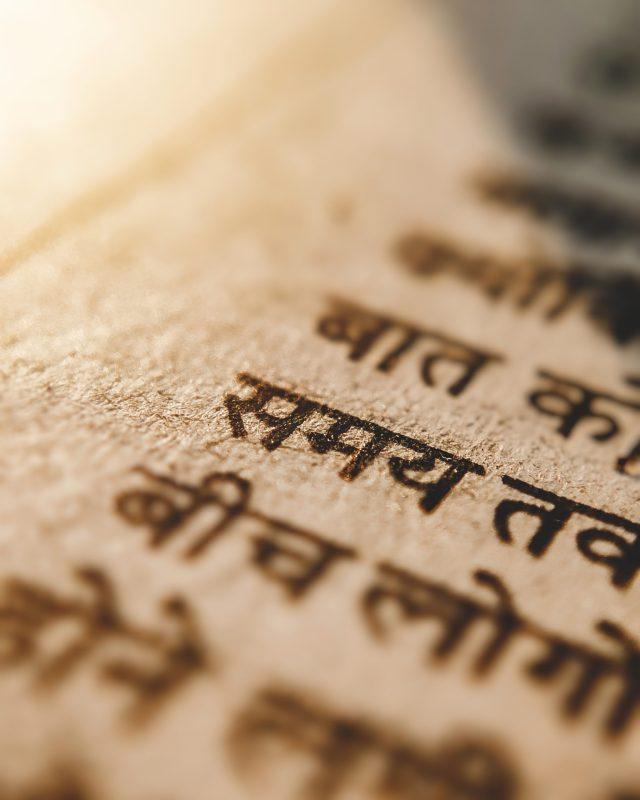 Hindi text on paper