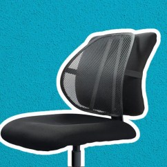 Chair Back Support Evac Accessories The Best Lumbar For Your Office