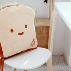 Dorm Chair Covers Etsy Gaming Rocker The Best Stadium Seats Reviewed By Sports Fans 2018 Cotton Food Seat Cushion At Amazon