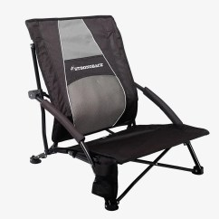 Low Back Lawn Chair Bedroom On Wheels The 20 Best Beach Chairs 2018 Strongback Gravity With Lumbar Support At Amazon