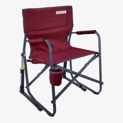 Folding Chair On Amazon Covers Rental Nj 11 Best Lawnchairs And Camping Chairs 2018 Gci Outdoor Freestyle Rocker Portable Rocking At