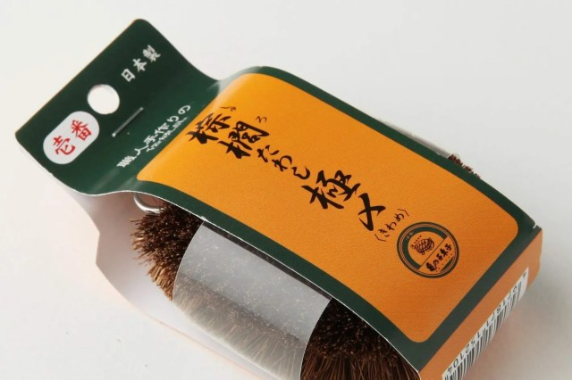 Kamenoko Tawashi Brushes for Cleaning Fruits & Vegetables
