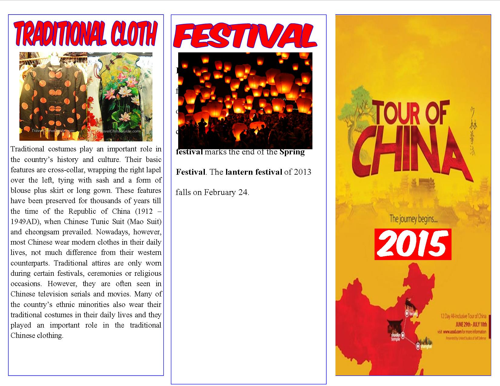 SAMPLE BROCHURE OF CHINA – Pixel Search Help Blog