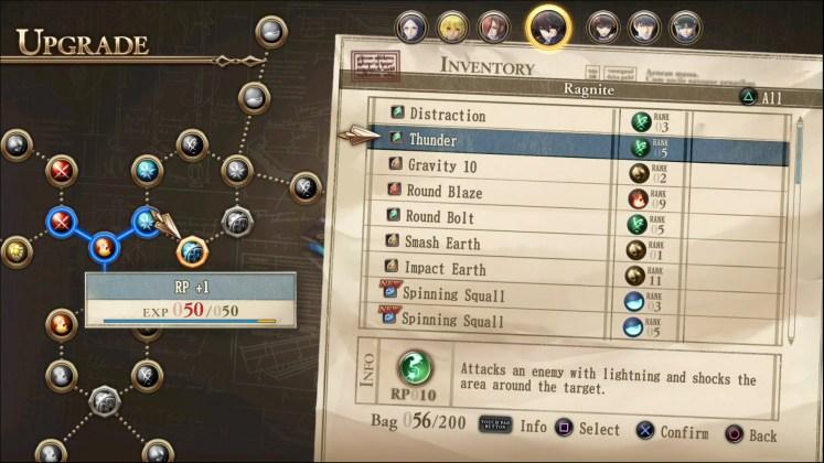 Valkyria Revolution - inventaire