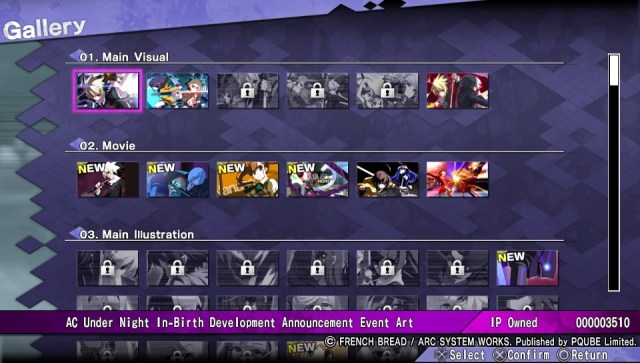UNDER NIGHT IN-BIRTH Exe:Late[st] - gallery