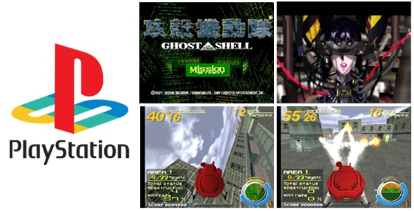 Pixelated Audio - Video Game Music podcast and Retro Gaming 攻殻機動隊 Koukaku Kidoutai: Ghost in the Shell Episode 31