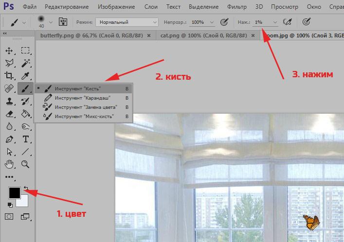 Figa. 14 - Zmiany w przejrzystości górnej warstwy