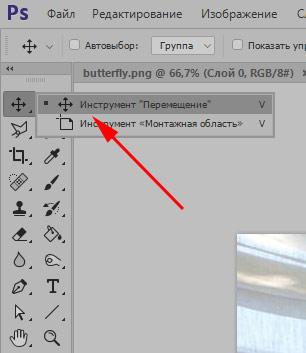 Ändra skalaen för det tillagda objektet och klicka sedan på det fria området för att tillämpa ändringen.