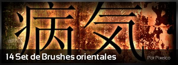 brushes-orientales