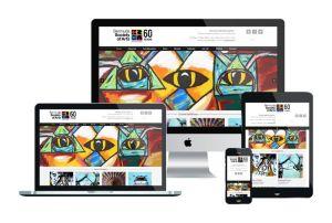 PSD to Genesis - Bermuda Society of Arts