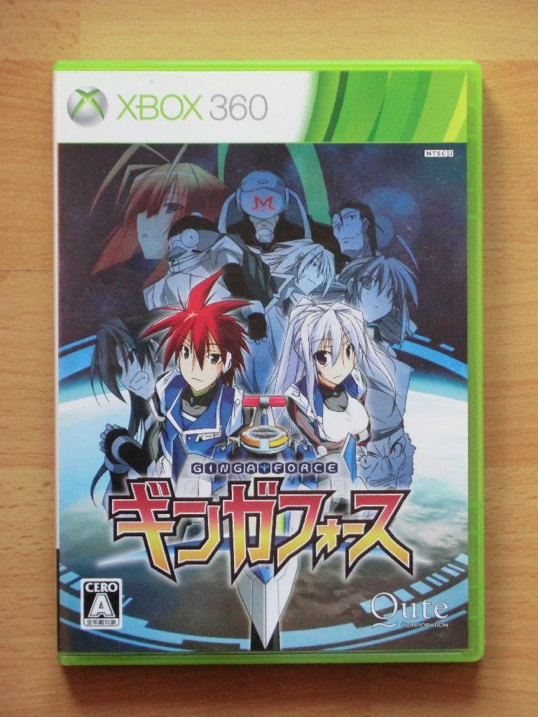 Microsoft Xbox 360 Games Pixel Madness