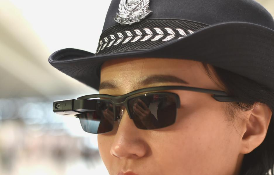 Facial recognition glasses closeup