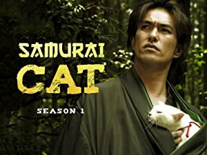 TV Series Image: Samurai Cat