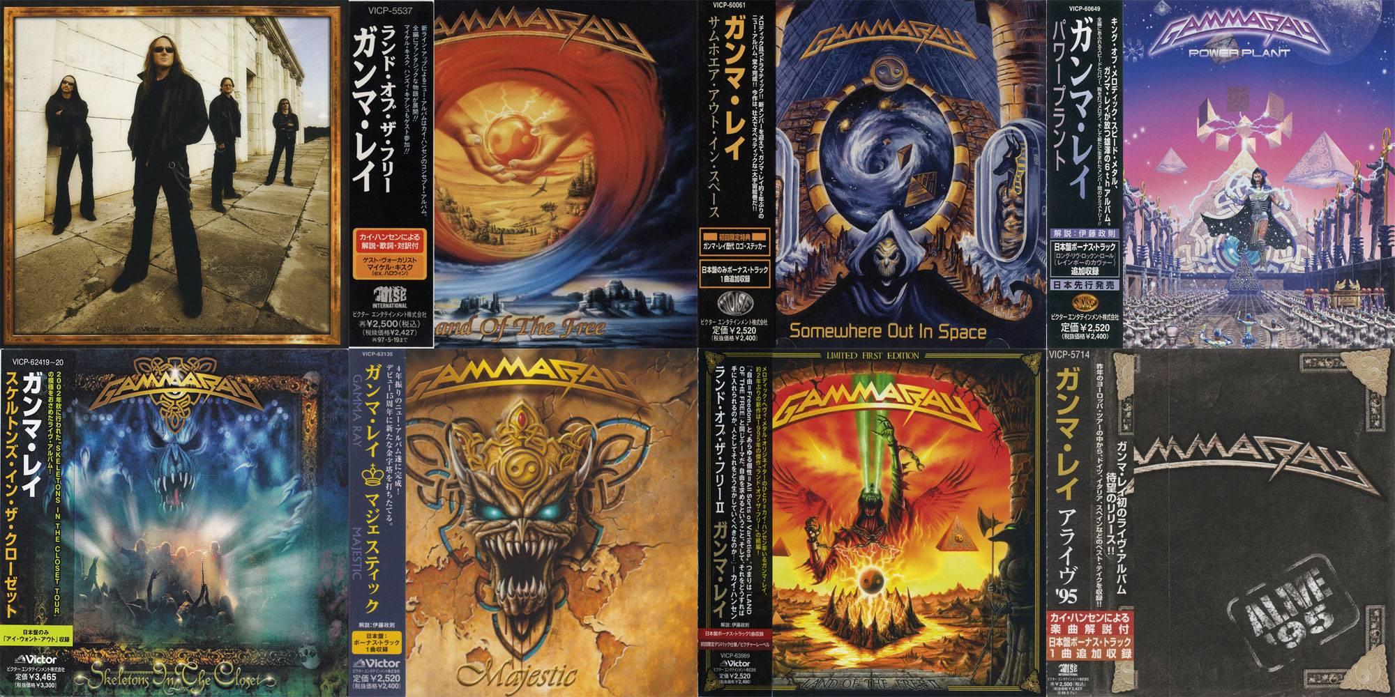 Gamma Ray 8 Japanese Edition Cd 1995 2007 Avaxhome