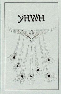 The Book of Knowledge: The Keys of Enoch (4th edition