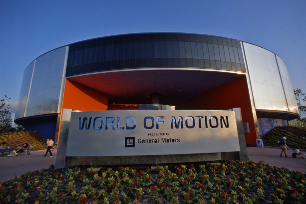 8 Photos That Make Us Fall In Love With World of Motion All Over Again