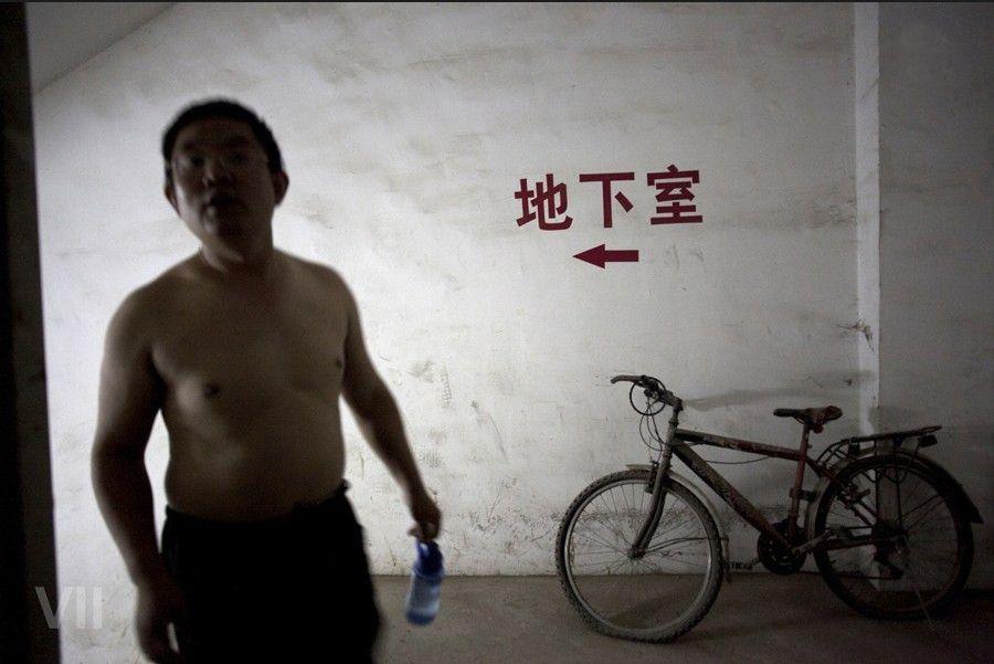 Rat People of Beijing  Others
