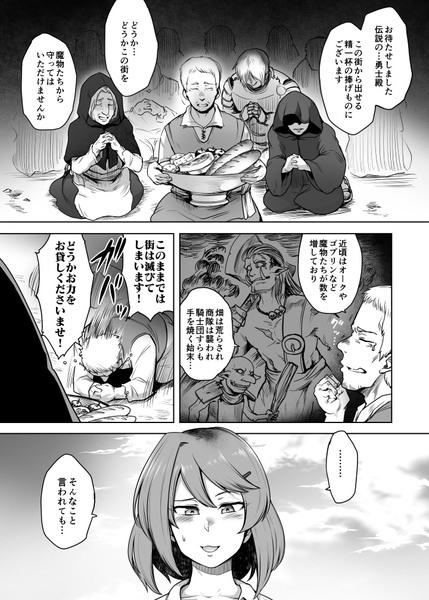 やや業の深い異世界転移マンガ - pixiv年鑑(β)