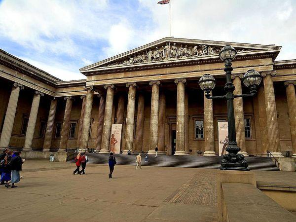 Free Front Entrance British Museum London