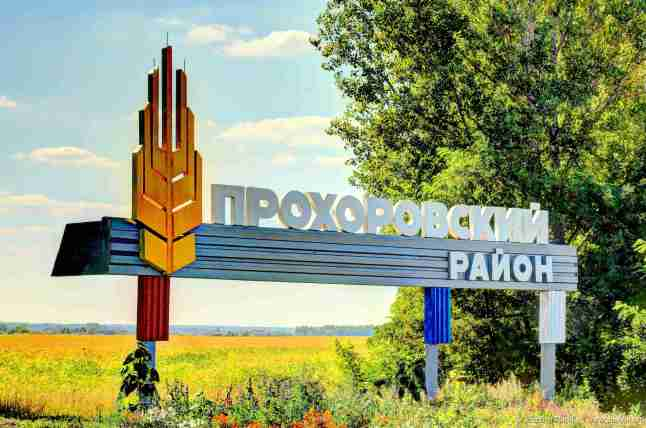 Gebiet Prochorowka