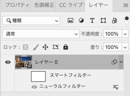 非表示にすれば元の画像にも出来るし、ダブルクリックで数値の変更もできるよ。