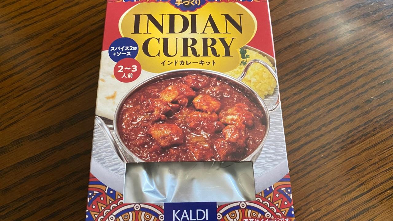 kaldi indian curry