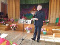 Презентация поэтического сборника А. И. Тесмеева (12)