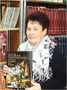 Жаворонкова Лидия Алексеевна