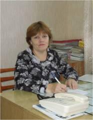 Кислицына Елена Вениаминовна