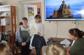 Путешествие по святым местам России