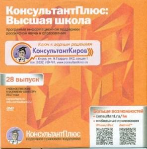 Скачать бесплатную последнюю версию через торрент slamdunk. Ru.