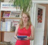 Ковалевская В.Н., специалист по делам молодежи, ведущая программы.