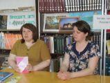 Кузнецова Е.Н., (слева) специалист пенсионного фонда. О новом в пенсионном законодательстве.