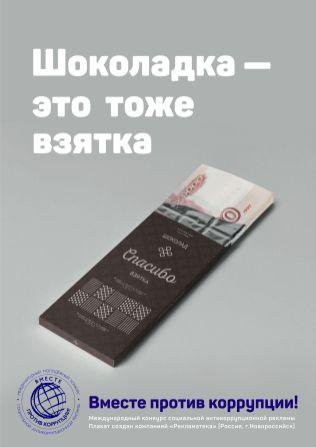 Крючков Виктор, 33 года, Краснодарский край, г. Новороссийск