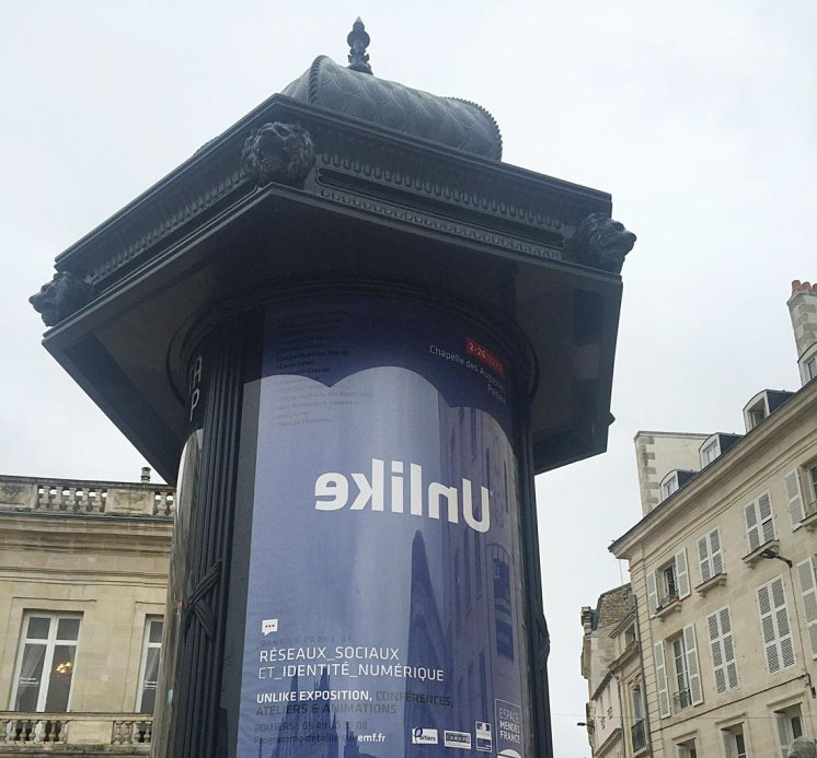 Unlike Exhibition 2016 in France - Street Poster
