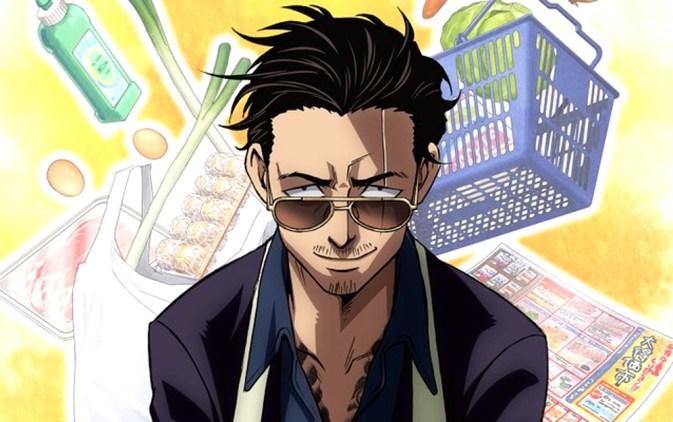 Frases de Yakuza a amo de casa