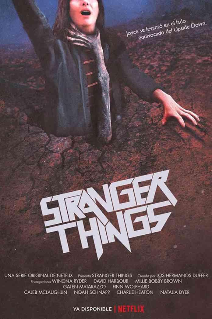 Strangert things 2 Pósters películas terror de los ochenta