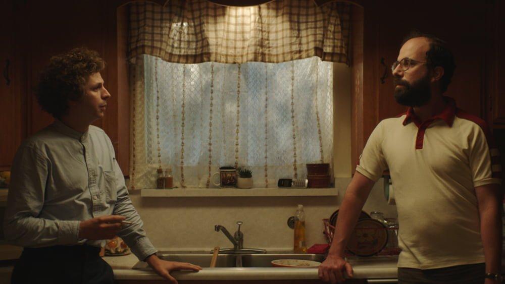 Lemon 2017 Film Still