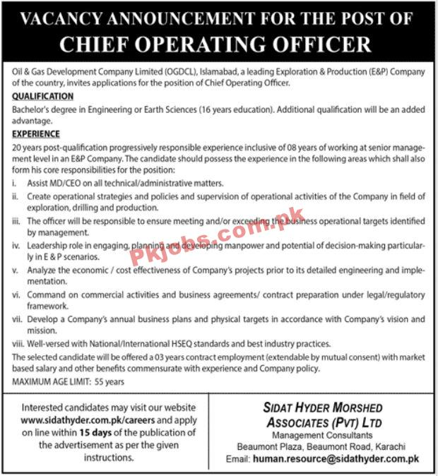 Oil & Gas Development Company Limited (ogdcl) Management Pk Jobs