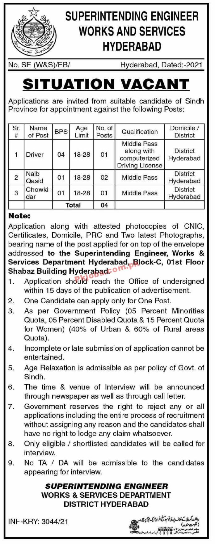 Jobs In Superintending Engineer Works And Services Hyderabad