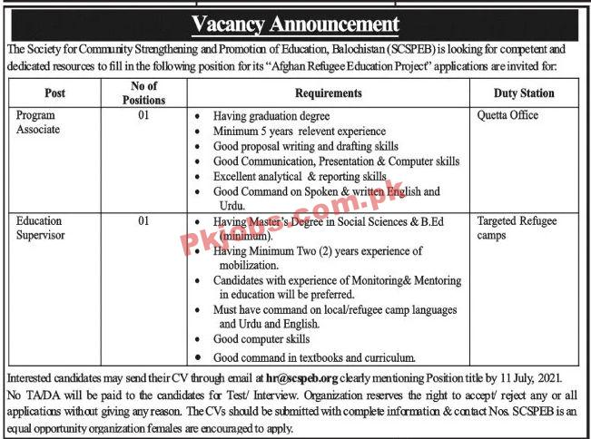 Jobs In The Society For Community Strengthening And Promotion Of
