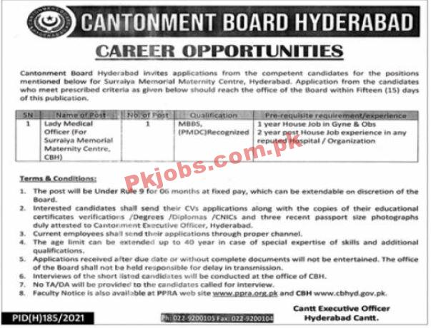 Small Industries Corporation Announced Management Pk Jobs 2021