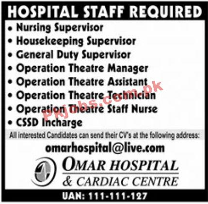 Jobs In Omar Hospital & Cardiac Centre