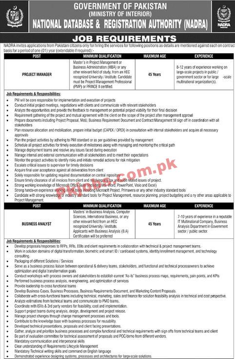 Nadra Pk Jobs 2021   National Database & Registration Authority