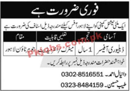 Jobs In Multinational Company