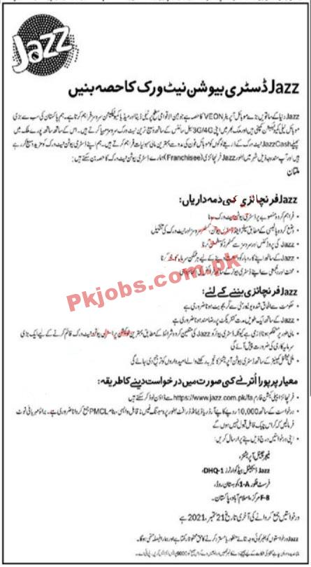 Mobilink Pk Jobs 2021   Mobilink Jazz Company Announced Franchise